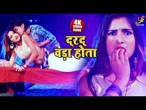 #Manjit Marshal और #Antara Singh Priyanaka का HIT VIDEO SONG 2019 | Darad Bada Hota | Superhit Songs