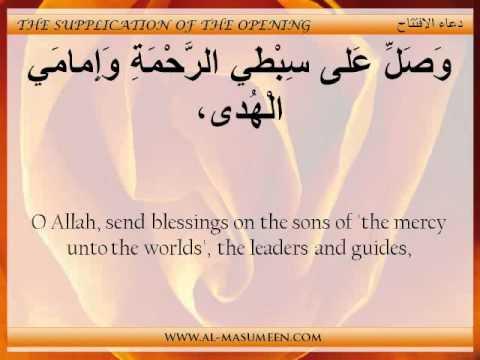 Dua Iftitah - Abu Thar Al-Halawaji ShiaTubee