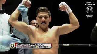 Муроджон Ахмадалиев| Дебют| Полный бой HD |Мир бокса