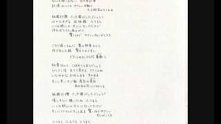Orikasa Fumiko - Yuumachi no Kaze thumbnail