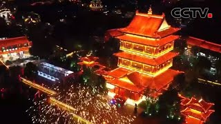 中国各地欢天喜地迎牛年  《中国新闻》CCTV中文国际 - YouTube
