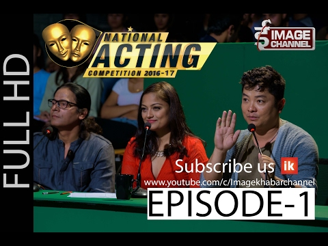 National Acting Competition 2016-2017 - नेशनल एक्टिङ कम्पिटिसन- Full Episode 1  - Feb 16  2017