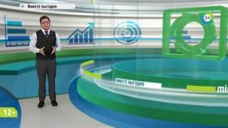 Евразийский союз в цифрах  предварительные итоги 2016 года   МИР24