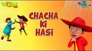 Chacha Ki Hassi - Chacha Bhatija - 3D Animation Cartoon for Kids - As seen on Hungama