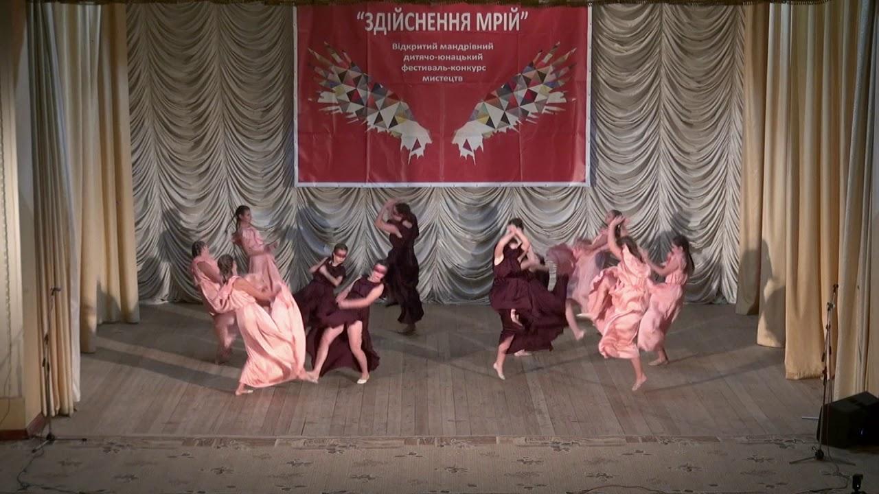 Дрогобич народний дім 12 10 18 фестиваль-конкурс Здійснення мрій