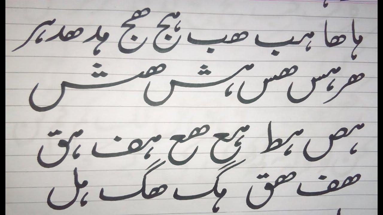 Urdu khatati fonts