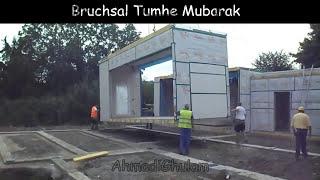 Bruchsal Tumhe Mubarak Nazam - Bait ul Ahad Mosque - 12.12.12 - Moonis Ahmad Rabwah