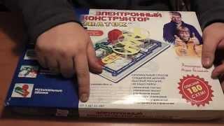 Электронный конструктор или правильные игры для детей - Обзор
