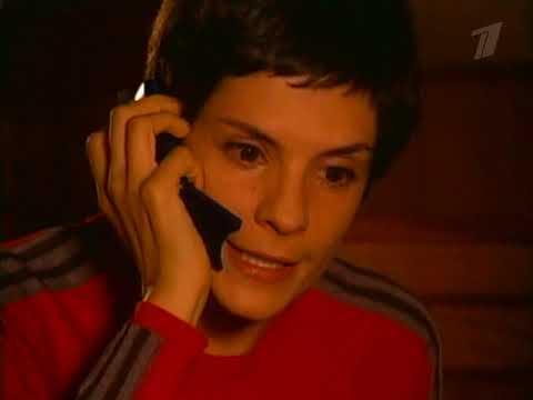 Женщины в любви (90 серия) (2004) сериал