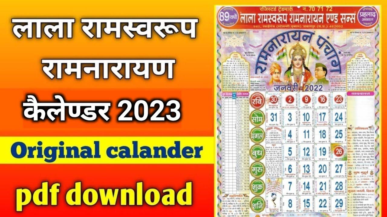 Calendar ramnarayan panchang 2021 ramswaroop pdf lala 5 September