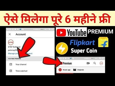 🔥 🔥 How To Join Free Youtube Premium Membership   Free Youtube Premium Membership   #Techpoint