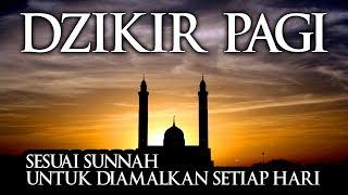 Download lagu Dzikir Pagi Pembuka Pintu Rezeki dan Permudah Segala Urusan | MASHARY RASHED AL AFASY