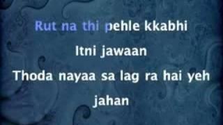 Chahaton Ka Silsila