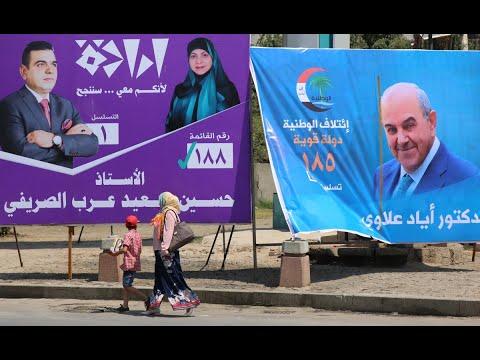 إنتخابات العراق بين كفاءة أجهزة إلكترونية ومخاوف التزوير  - نشر قبل 2 ساعة
