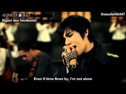 Park Jung Min - Not Alone (Hangul, Romanization, Eng Sub)