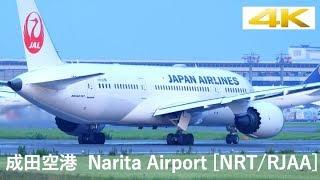 [4k] [飛行機] 成田空港で飛行機ウォッチング