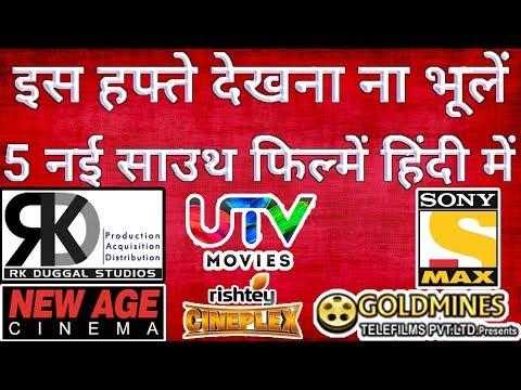 Download 4 Upcoming South Hindi Dubbed Movies 2019 Tv Amp