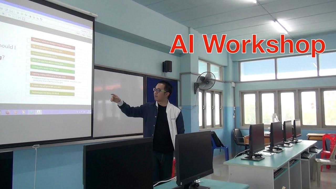 AI workshop ที่โรงเรียนตากพิทยาคม