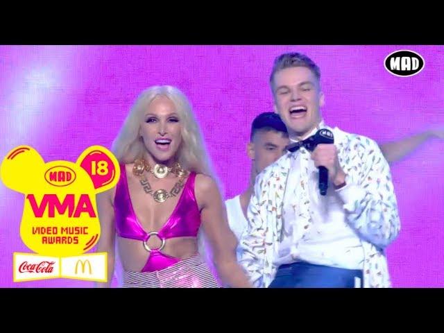 Tamta, Mikolas Josef - ????? ??????????? (MAD Version), Lie To Me | MAD VMA 2018