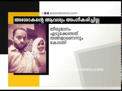 SC Refuses the plea of Hadiya's dad for private hearing