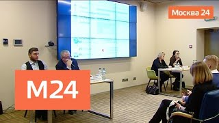 Как проходят земельно-имущественные электронные торги - Москва 24<