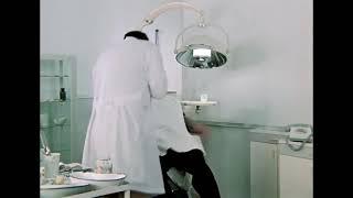 Стоматолог Шпак ( Иван Васильевич меняет профессию )