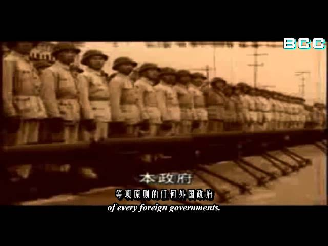 Mao Zedong ??? declares the Peoples Republic of China 1949 (Engsub)