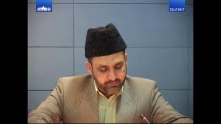 MTA TV Live - Urdu