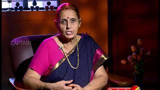 கால் வெடிப்பு நீங்க | Skin Problem home remedies Tamil | Paati vaithiyam | Captain TV
