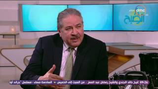 8 الصبح - السيرة الذاتية للدكتورة سحر نصر وزيرة الإستثمار ورأي د/حسين أمين فى إختيارها