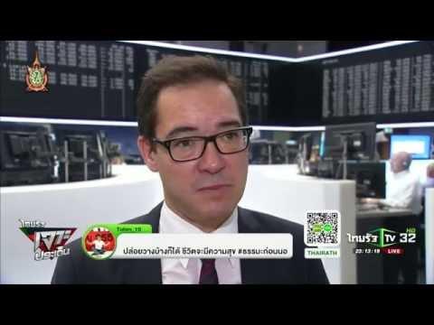 ผลกระทบทางเศรษฐกิจอังกฤษออกอียู   24-06-59   ไทยรัฐเจาะประเด็น   ThairathTV