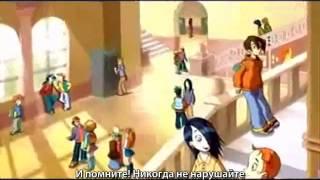Друзья Ангелов   Трейлер первоначальной идеи мультсериала
