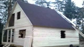 Строительство дома из бруса.(Ознакомительное видео. Строительство дома из профилированного бруса под ключ. www.rusdom53.ru., 2011-12-08T09:38:22.000Z)