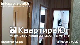 Удобная однушка переделанная в двушку в Анапе — квартира с полноценной отдельной кухней с мебелью