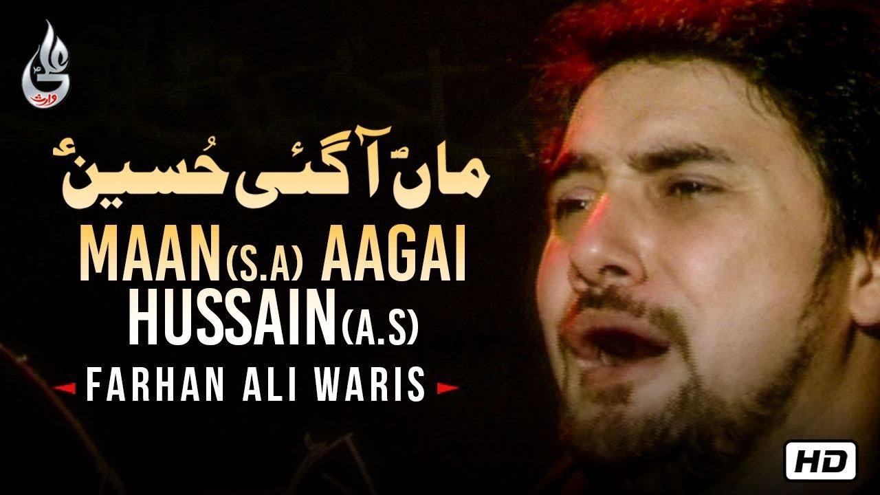 Download Farhan Ali Waris | Maan Agai Hussain | Noha | 2013