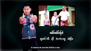 K4k family video