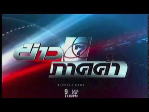 BBTV : ข่าวภาคค่ำ ช่วงที่ 1 ช่อง 7 | Evening News ident