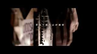 THINK AGAIN / STRUGGLE IN MENTAL CONFLICT~心を歌う OFFICIAL MUSIC VIDEO