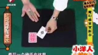周日我最大魔幻盛宴贺新春--刘谦 最快手法的位移魔术