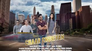Motion Poster | Chaar Churiyan | Raju Punjabi | Sachin Ritu | Full Song Coming Soon | VR BROS ENT