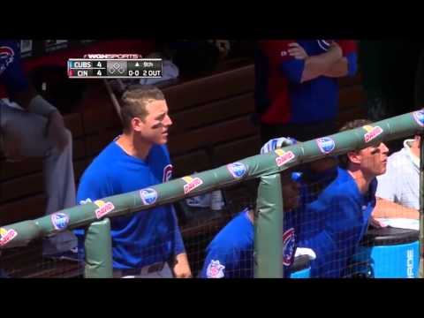 "2015 Chicago Cubs ""The Future is Now"""