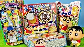 Crayon Shin Chan DIY Candy Gift Bundle クレヨンしんちゃん  GiftWhat