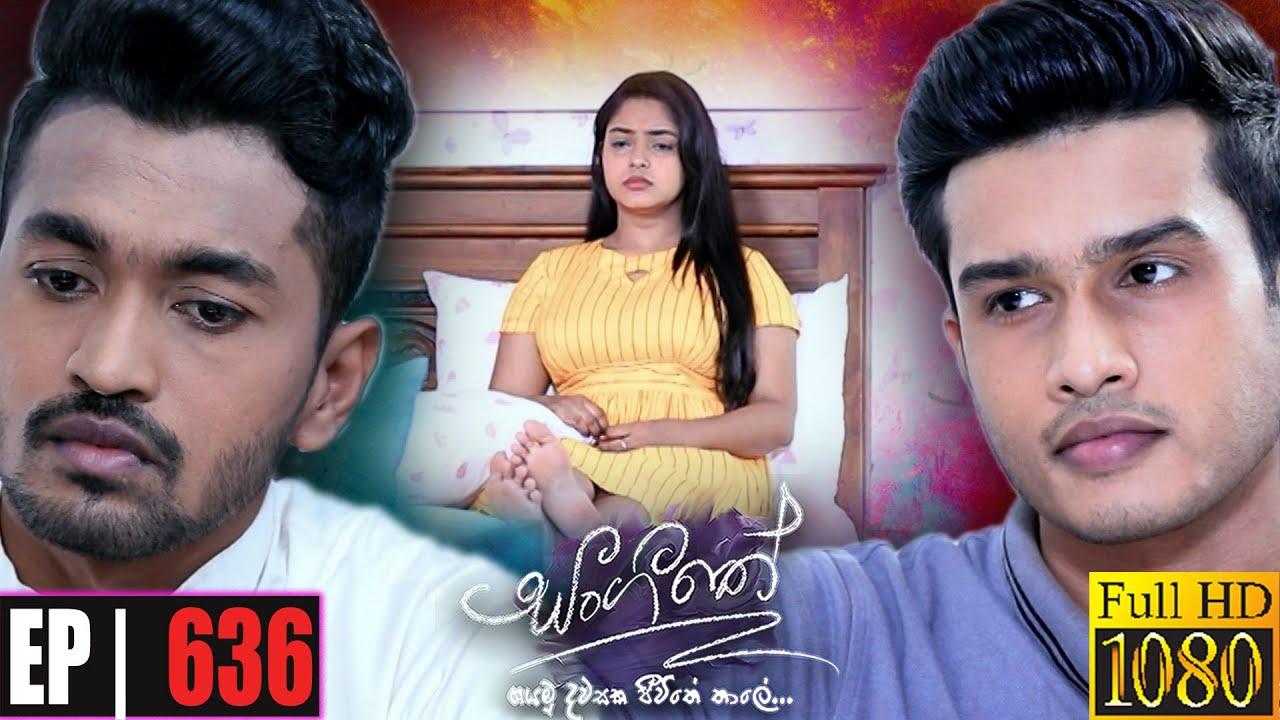 Download Sangeethe   Episode 636 29th September 2021