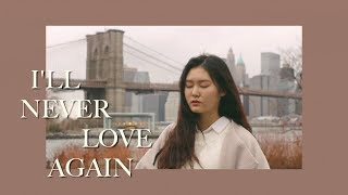 Lady Gaga - I'll Never Love Again (A Star Is Born) ❁ 신지훈