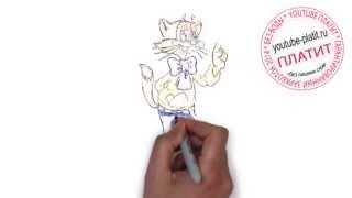 Кот Леопольд мультфильм смотреть онлайн  Как легко карандашом нарисовать персонажей мультика кота Ле