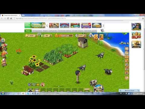 Коды На Территорию Фермеров На Агробаксы