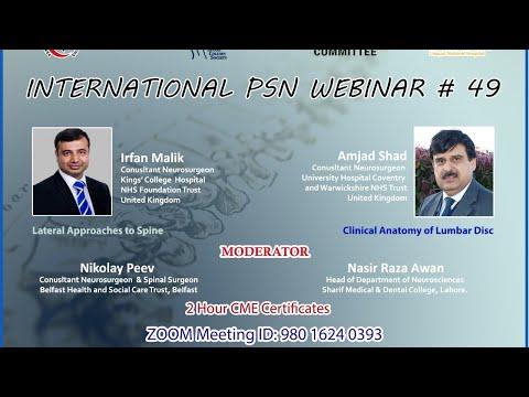 International PSN Webinar # 49 Clinical anatomy of Lumbar Disc/ Lateral Approach to Spine