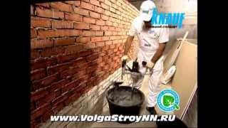 Клеим гипсолисты. Облицовка из КНАУФ листов на клею www.volgastroynn.ru