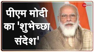 Bengal विजय के लिए PM Narendra Modi का मंत्र | PM Modi Durga Puja speech