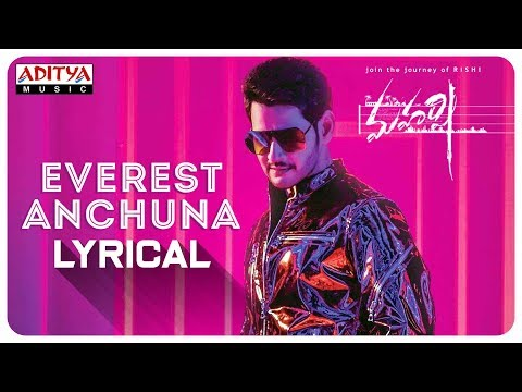 everest-anchuna-lyrical-|-maharshi-songs-||-maheshbabu,-poojahegde-|-vamshipaidipally